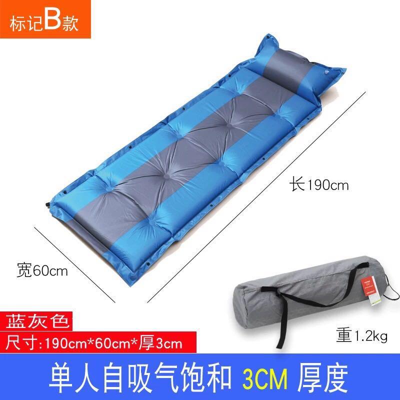 캠핑매트 더블 자동 에어매트 맞춤가능 다인용 제습패드 침대텐트 매트 품질, T07-블루그레이--B스타일(직사각형 190넓이 60두꺼운 3CM)