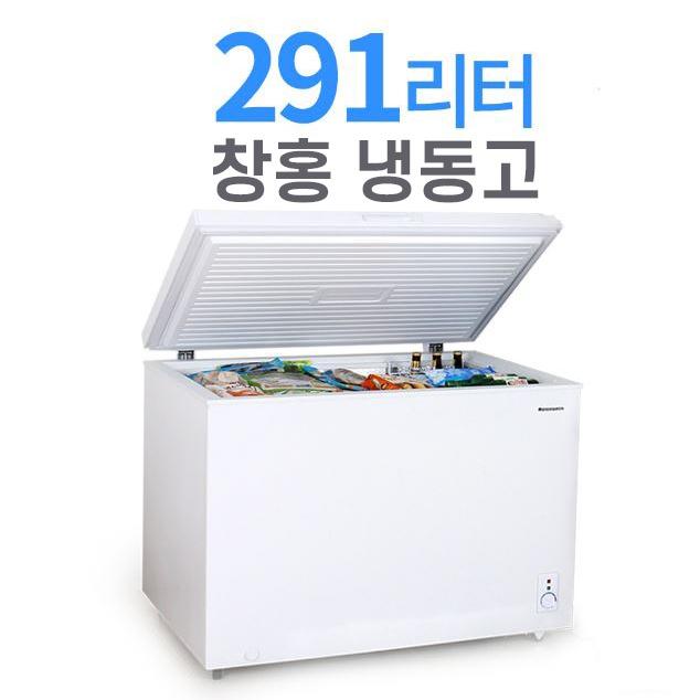 창홍 냉동고 98~291리터 소형 업소용 급속냉각, ORD-300CFW (POP 104139102)