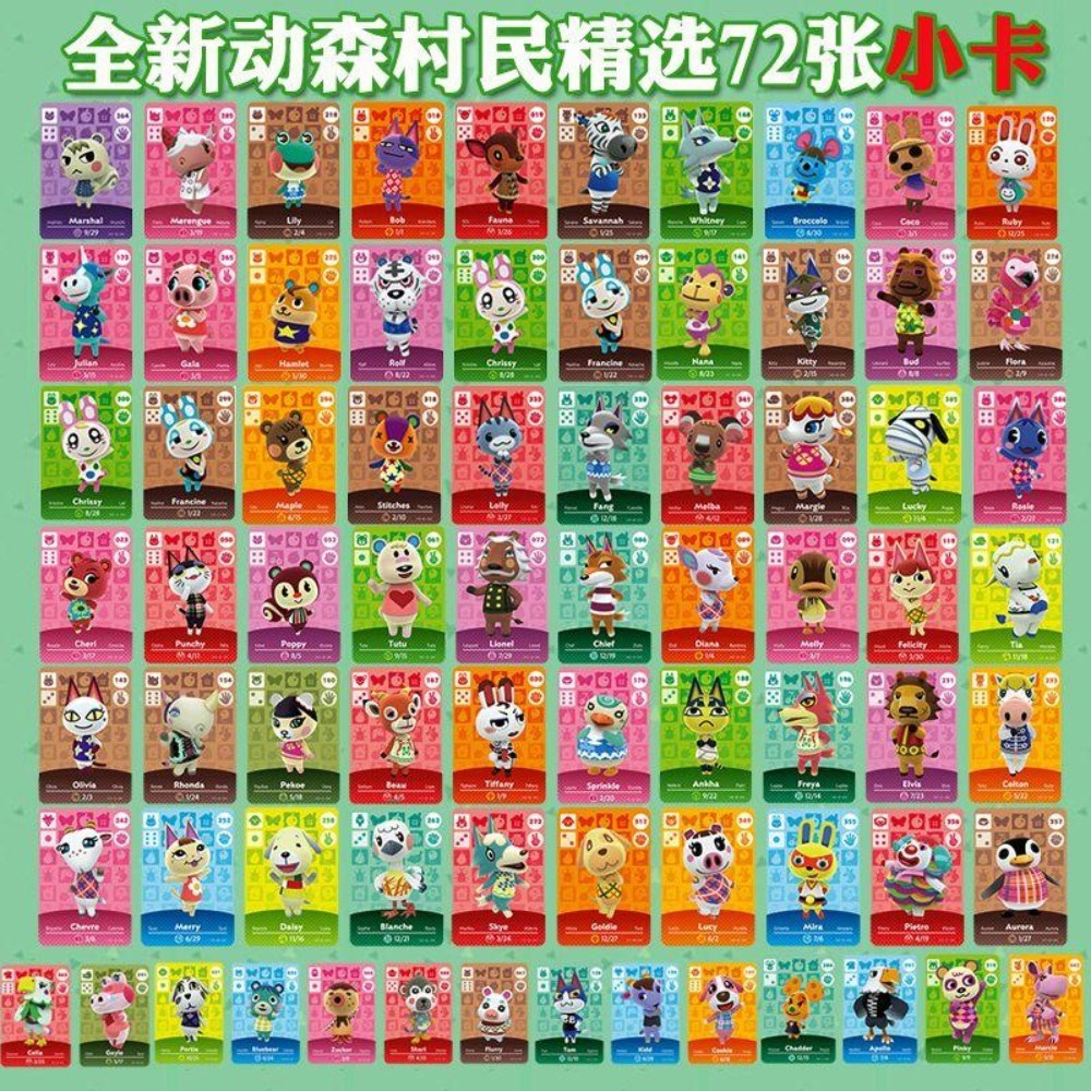 모여봐요 동물의 숲 산리오 호환 아미보 카드 6종 세트, 분홍색