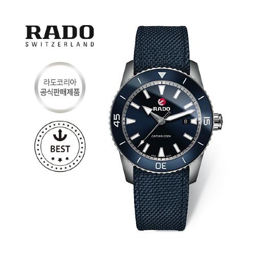 [라도][스와치그룹코리아 정품] RADO 라도 캡틴쿡 나토밴드 남성시계 R32501206