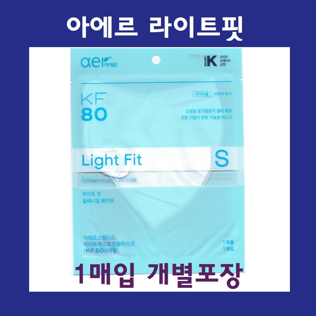 아에르라이트핏 KF80 소형 30매, 소형1매입30개
