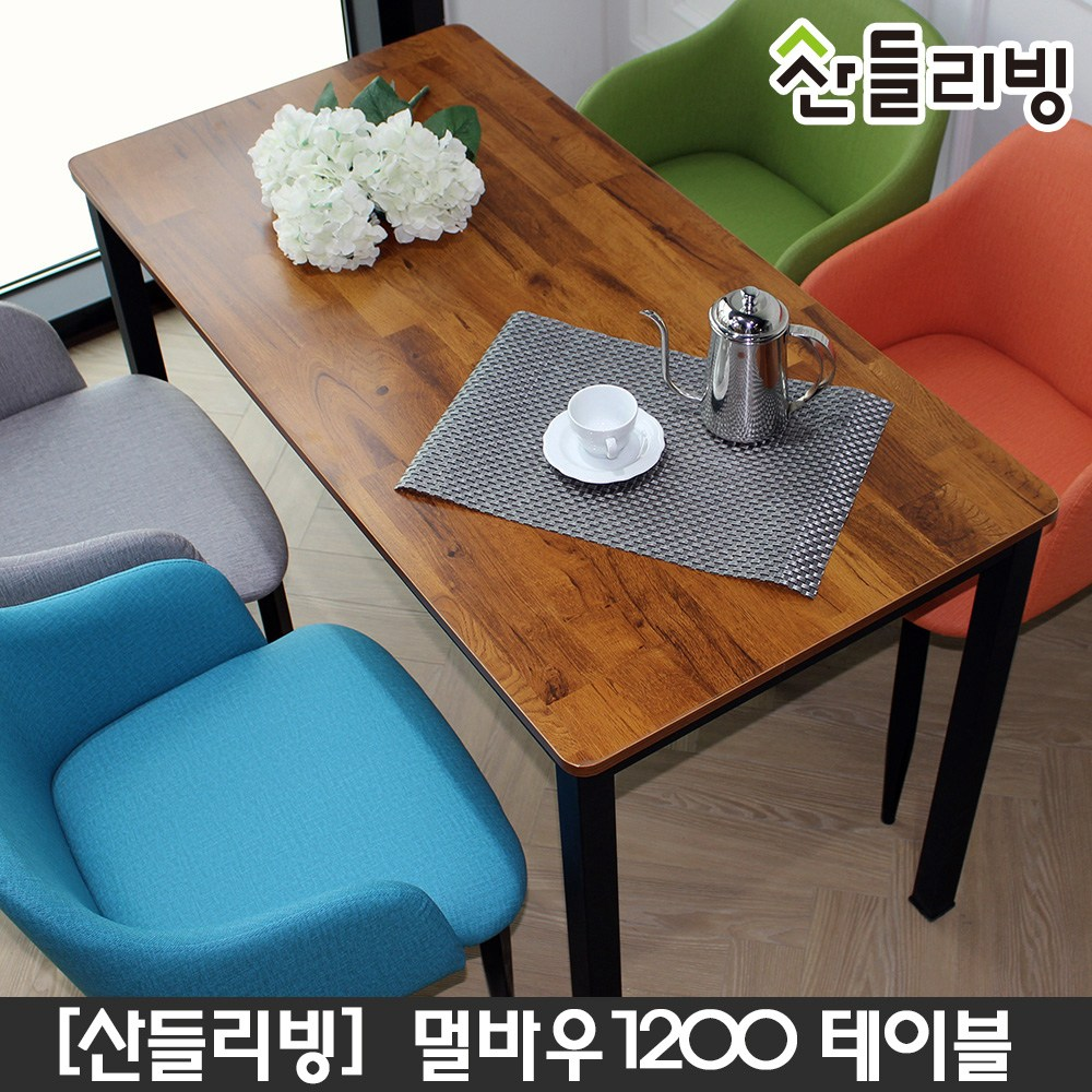 산들리빙 4인식탁세트 카페테이블 1200 티 홈세트 빈티지 업소용 4인 식탁테이블, 01_멀바우1200