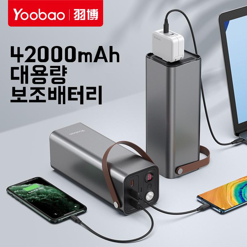 특급배송 휴대용 대용량 AC 220V 42000mAh 캠핑용 파워뱅크 낚시용 보조배터리, 단일상품