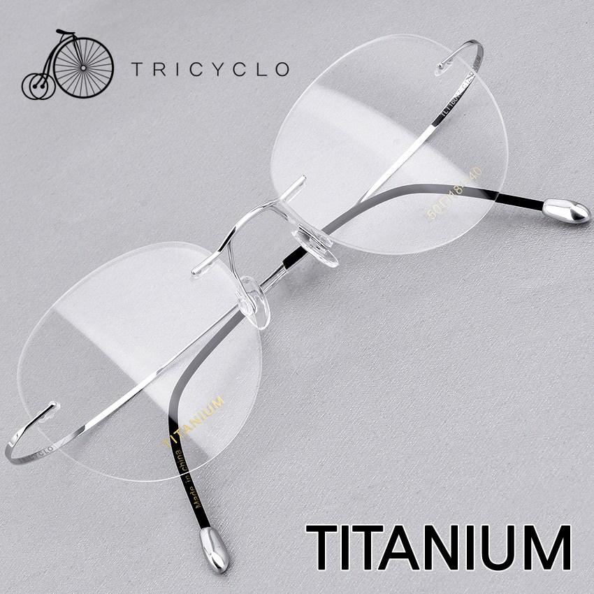 트리시클로 명품 형상기억합금 초경량 IP도금 티타늄 안경테 TLT16017-C12(50)