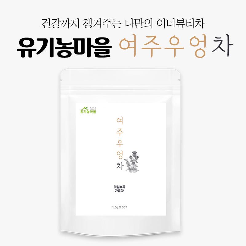 유기농마을 여주우엉차, 30개, 1.5g