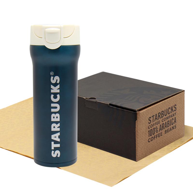 스타벅스 클래식 텀블러 480mL, 클래식_오션그린+선물박스