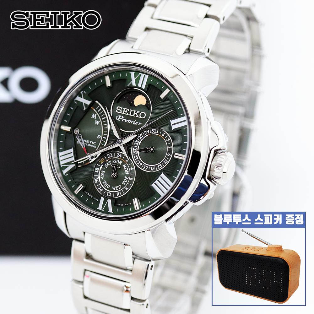 세이코 SEIKO SRX019J1 프리미어 문페이즈 20주년 시계 공식 수입 정품