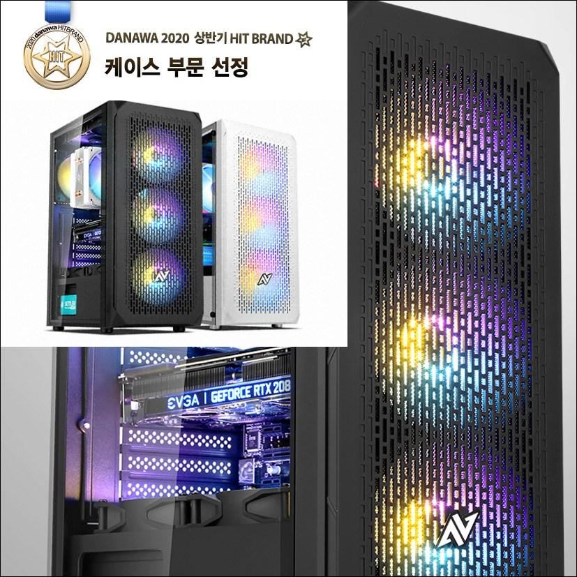 AMD 라이젠9 4세대 5600X버미어(6)코어 12쓰레드/16G/삼성NVMe 512G/X570보드/지포스RTX3070/정격700W