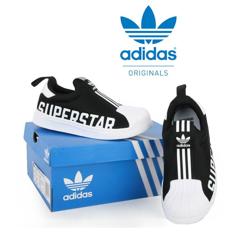 아디다스키즈 슈퍼스타 360 X 키즈 (EG3398)아동운동화 신발