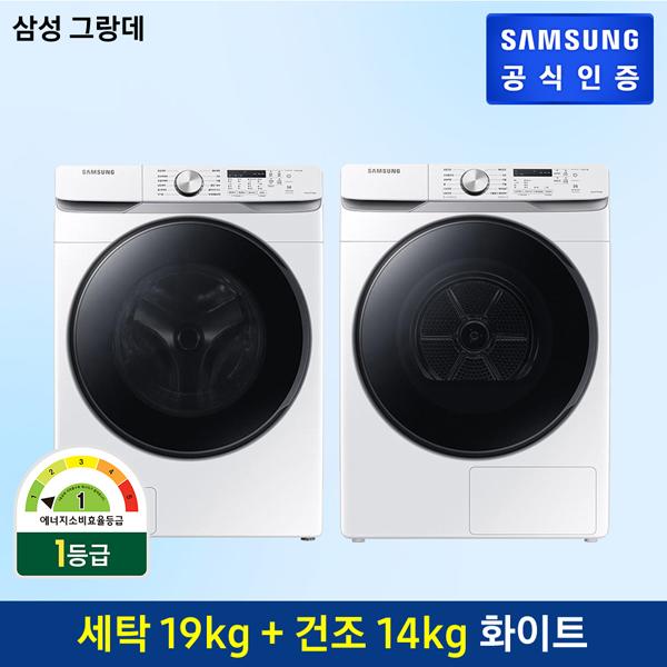 삼성전자 [행사]삼성 그랑데 드럼 세탁기 WF19T6000KW + 건조기 DV14T8520BW, 단일상품