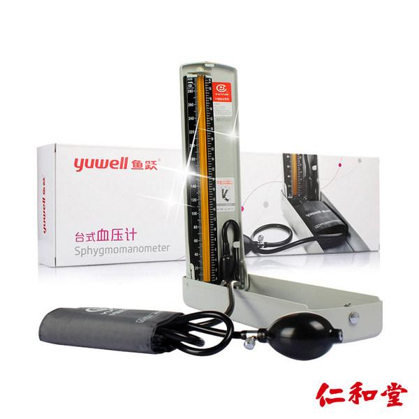 Hydra 수은 데스크탑 혈압계 홈 의료 상완 고정밀 측정기 액세서리 건강 상자 DF, 01 Yu Yue Desktop 혈압계 (청진기 제외)