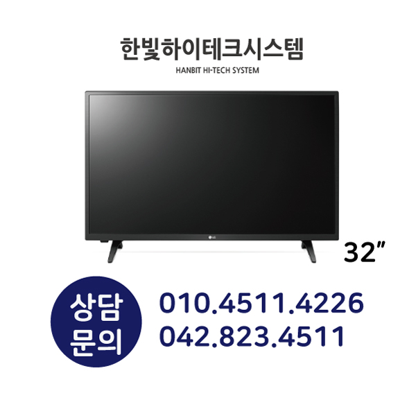 LG전자 일반LED 32인치 TV 32LM561C