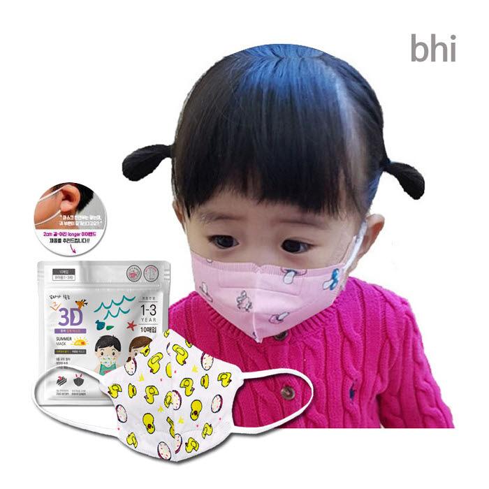 엄마가찾는그3D마스크 엄마가찾는마스크 베이비용 초소형 더 가벼워진 유아 일회용마스크 새부리형, 10매입, 유아☆롱오리