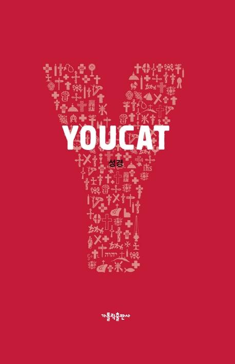 성경(Youcat), 가톨릭출판사