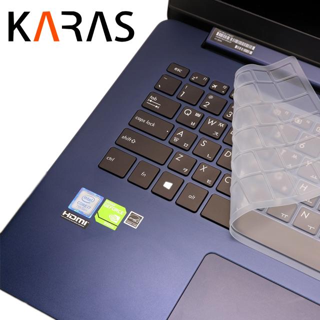 삼성 갤럭시북 플렉스 NT950QCG-X716 키보드 키스킨 커버 덮개, 1개, 파인스킨 - [A]형 지문인식키 뚫림