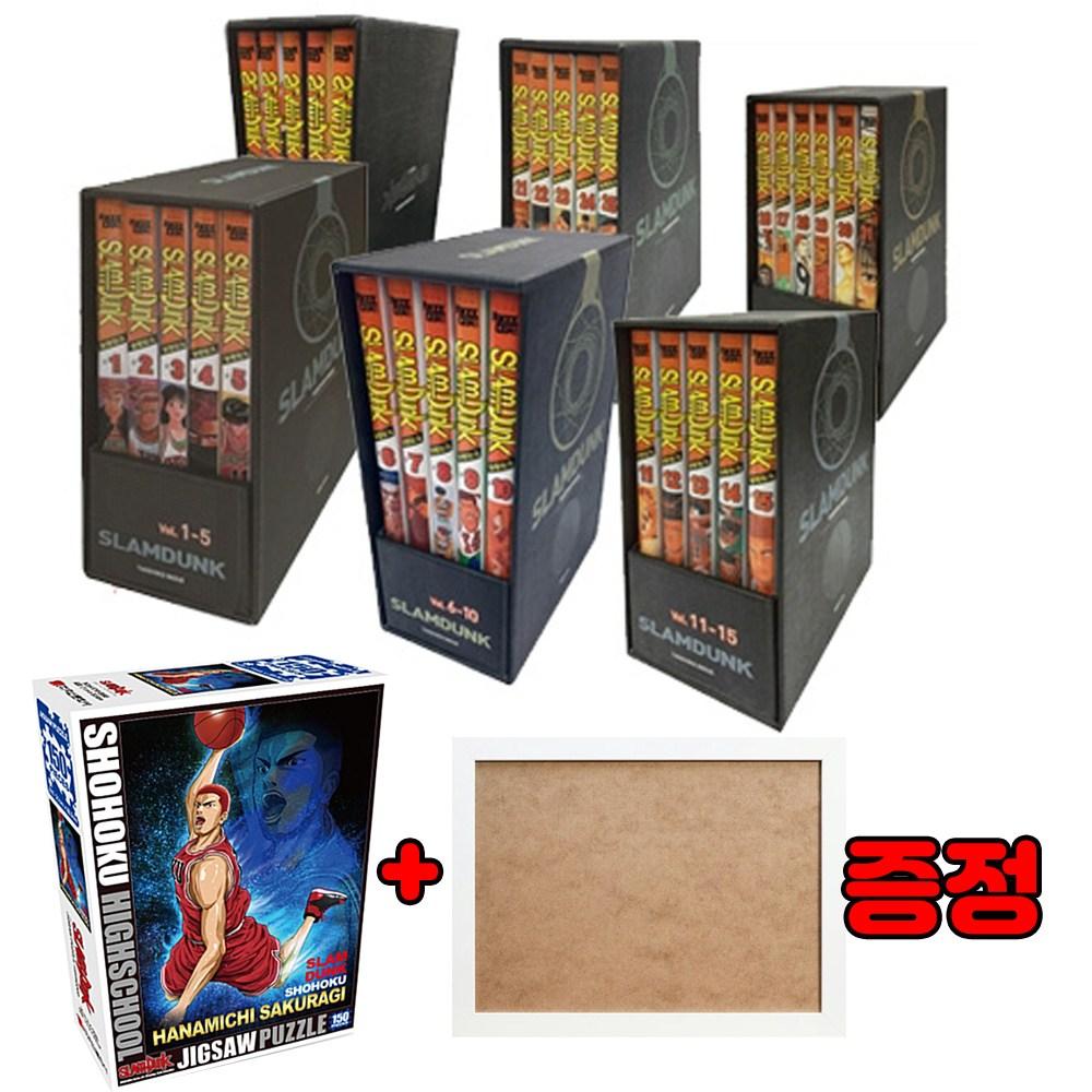 슬램덩크 오리지널 박스 세트 1-31권 / 퍼즐+액자 증, 단일상품