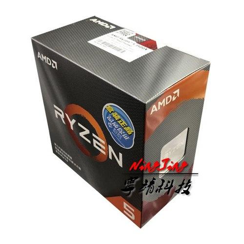 [해외]Amd ryzen 5 3500x r5 3500x3.6 ghz 6 코어 6 스레드 cpu, One Size, One Color