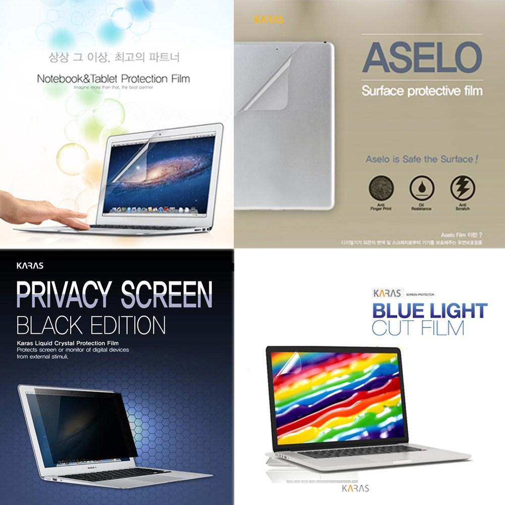 삼성 갤럭시북 플렉스 NT950QCG-X716A 전용 액정 보호필름, 1개