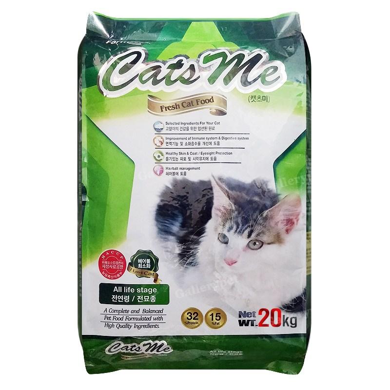 팜스코 캣츠미 대용량 고양이사료 20kg, 1개