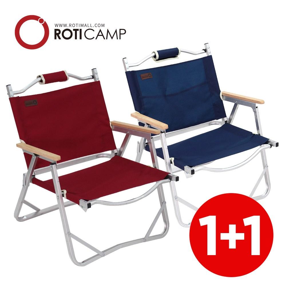 로티캠프 접이식 캠핑 의자 체어 1+1, 로우체어1+1딥그린