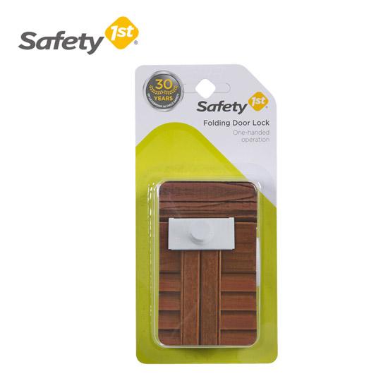 세이프티퍼스트 Safety 1st 폴딩도어락 안전용품 안전잠금장치