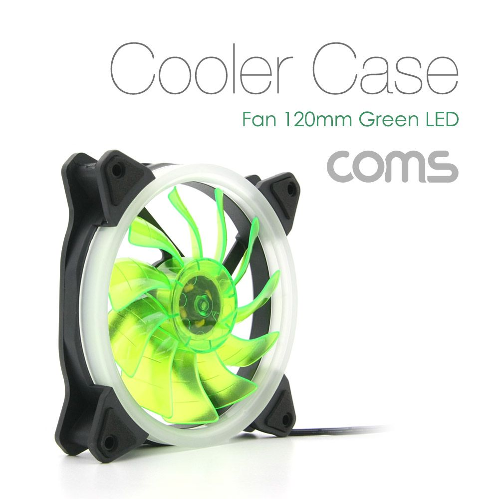 Coms 쿨러 CASE 120mm Green LED, 모델명/품번본상품선택