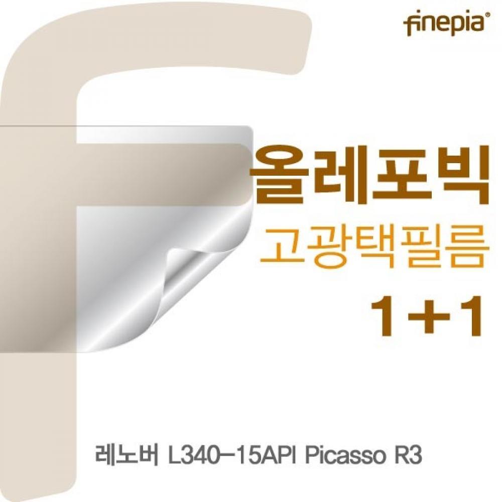 레노버 L340-15API Picasso R3 HD올레포빅필름, 1