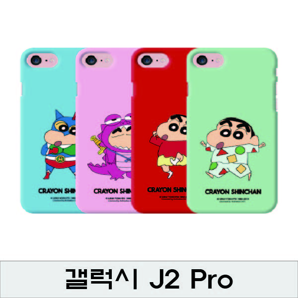 ksw5873 갤럭시 J2 Pro 짱구 심플 슬림케이스 zh547 J250, 본 상품 선택