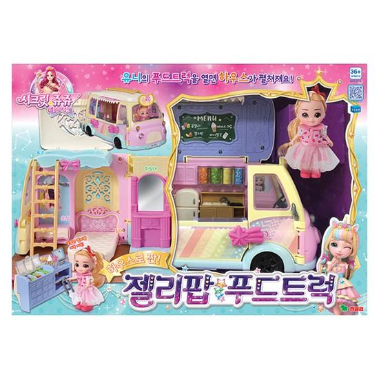 시크릿 쥬쥬 별의여신 하우스로 짠 젤리팝 푸드트럭