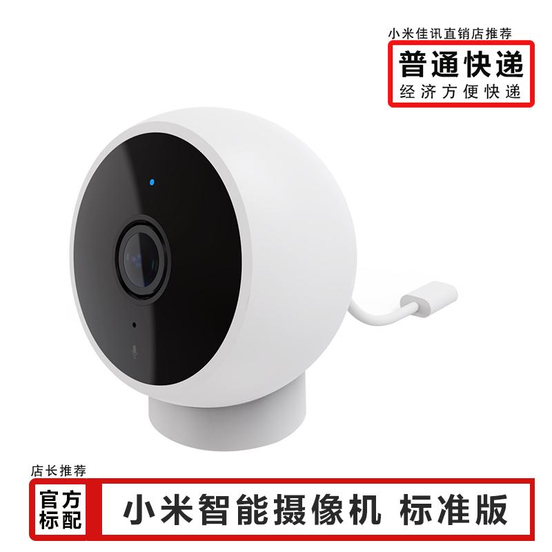 샤오미 웹캠 360도 고화질 스마트폰 강아지 고양이 CCTV 글로벌 버전 가정용 홈카메라, Xiaomi Smart Camera Standard Edition 공식 표준