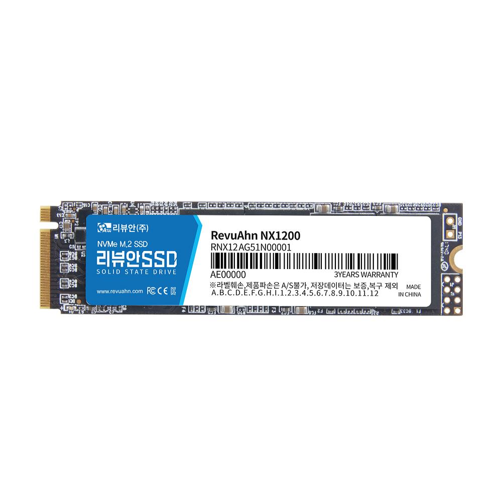 리뷰안 NX1200 NVMe M.2 4TB SSD 4테라 PC 노트북