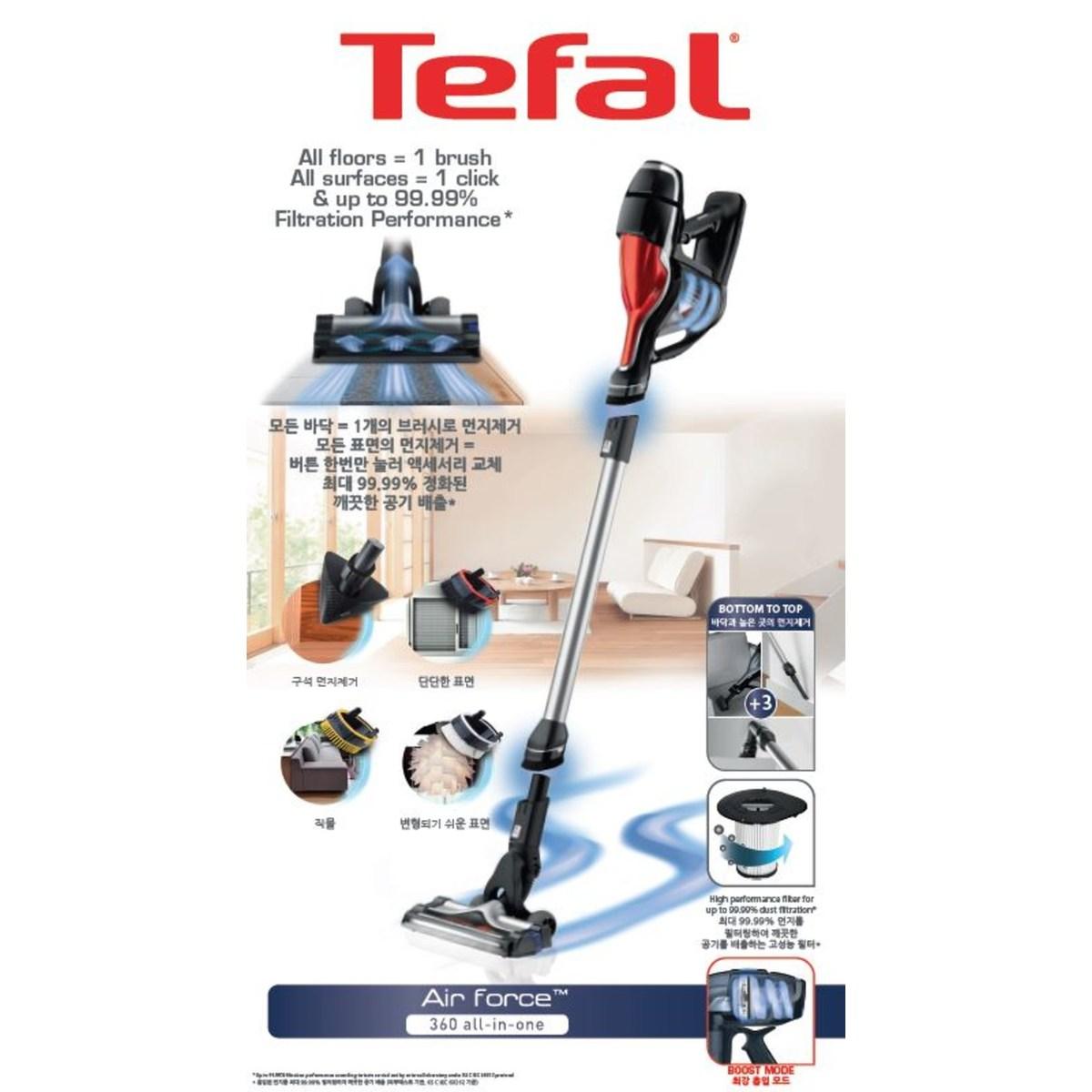 테팔 무선청소기 에어포스 올인원 TY9253, 단일상품