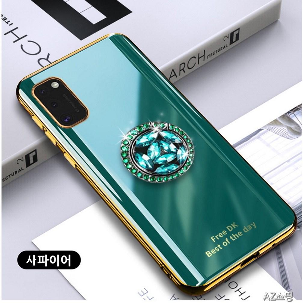 [더나은폰] 아이폰 삼성 갤럭시 케이스 아보카도 링포함[3시이전 주문 당일발송 아이폰X 아이폰11 아이폰12 A31 S10 S20 노트20 S20FE A51 아이폰