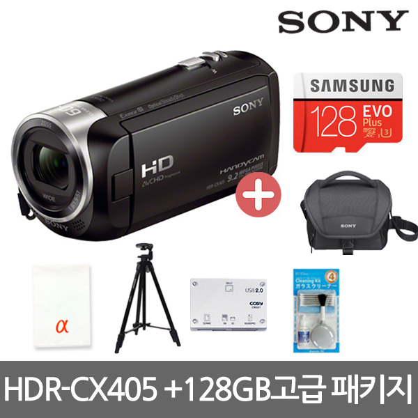 소니 FULL HD HDR-CX405 캠코더, HDR-CX405+④128GB 메모리 고급 패키지