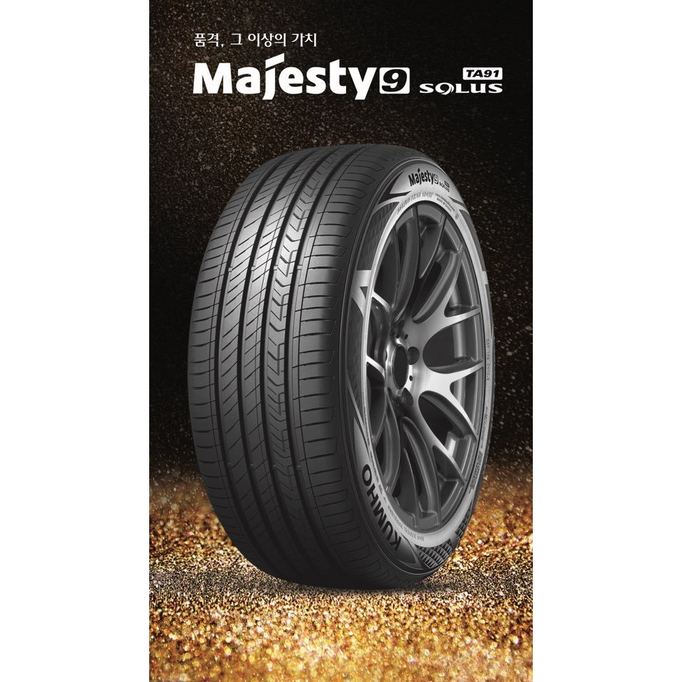 275/40R19 마제스티9 금호 타이어 275 40 19