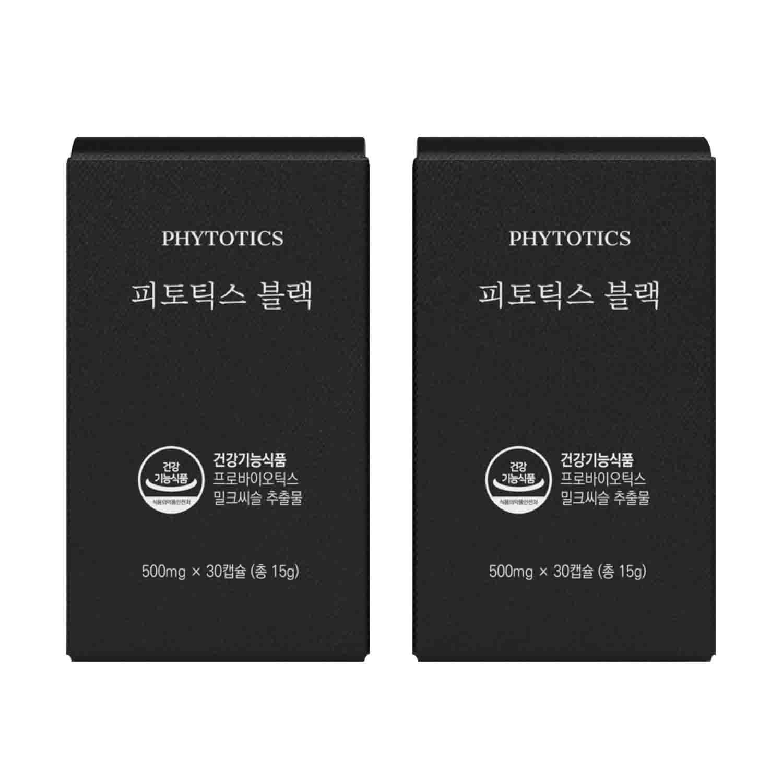 약사가 설계한 유산균 피토틱스 블랙 간 건강, 2개월분, 2box