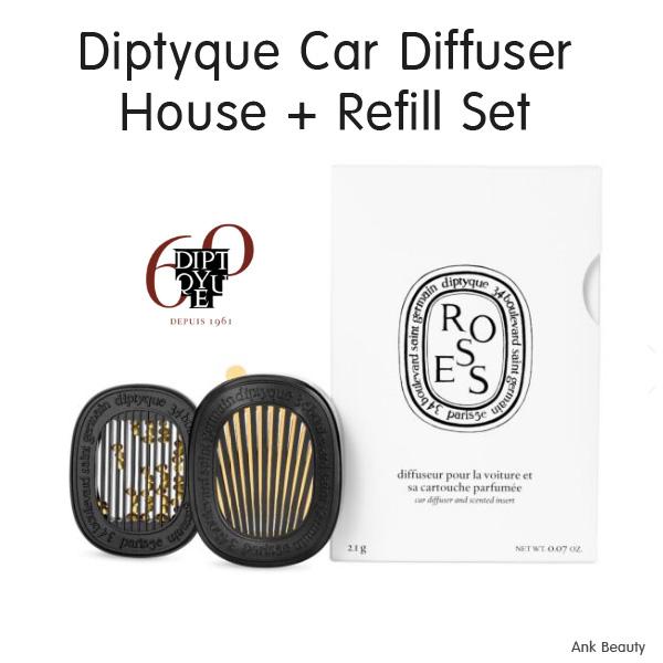 딥티크 Diptyque 자동차 방향제 세트(송풍케이스+리필용) 34(셍제르망) 베이 로즈, 34(셍제르망)(송풍케이스+리필용)