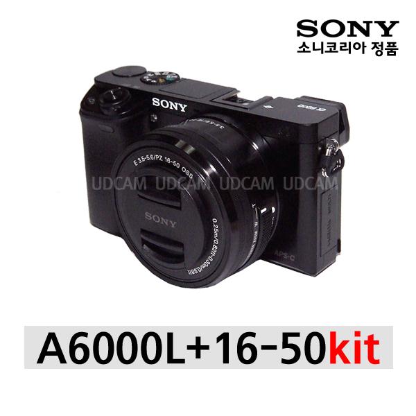 소니 A6000+16-50mm kit 미러리스카메라, 블랙 3번 패키지