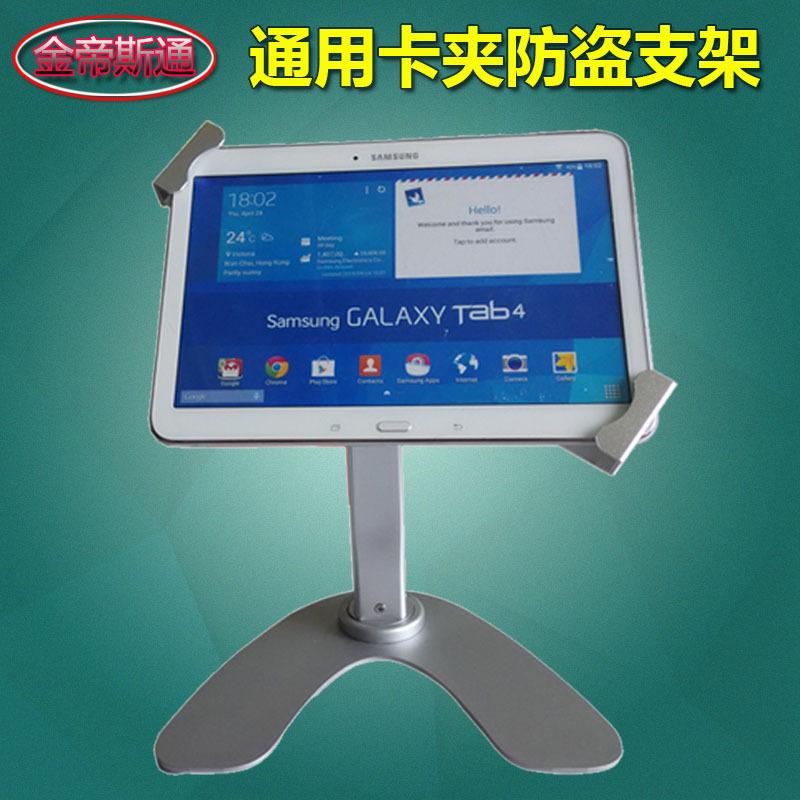 거치대 적용 화웨이 샤오미 IPADPROSURFACE 태블릿이다 탁상 도난방지 함 x2개, 9.7-12.9 인치 통용 카드홀더, 블랙 받침대 회전식 모델