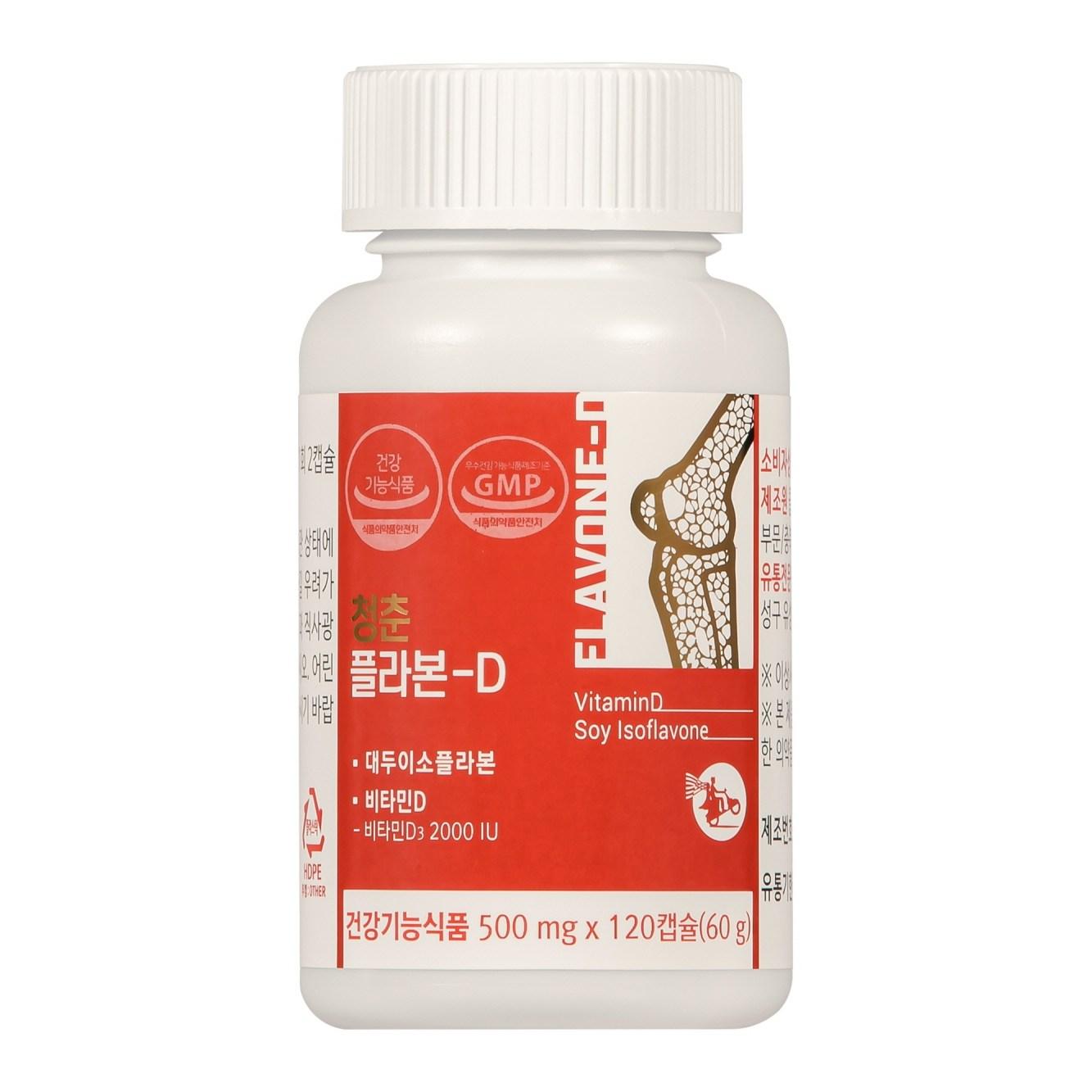 청춘플라본 남녀갱년기 불면 뼈관절건강 피부주름개선 비타민D