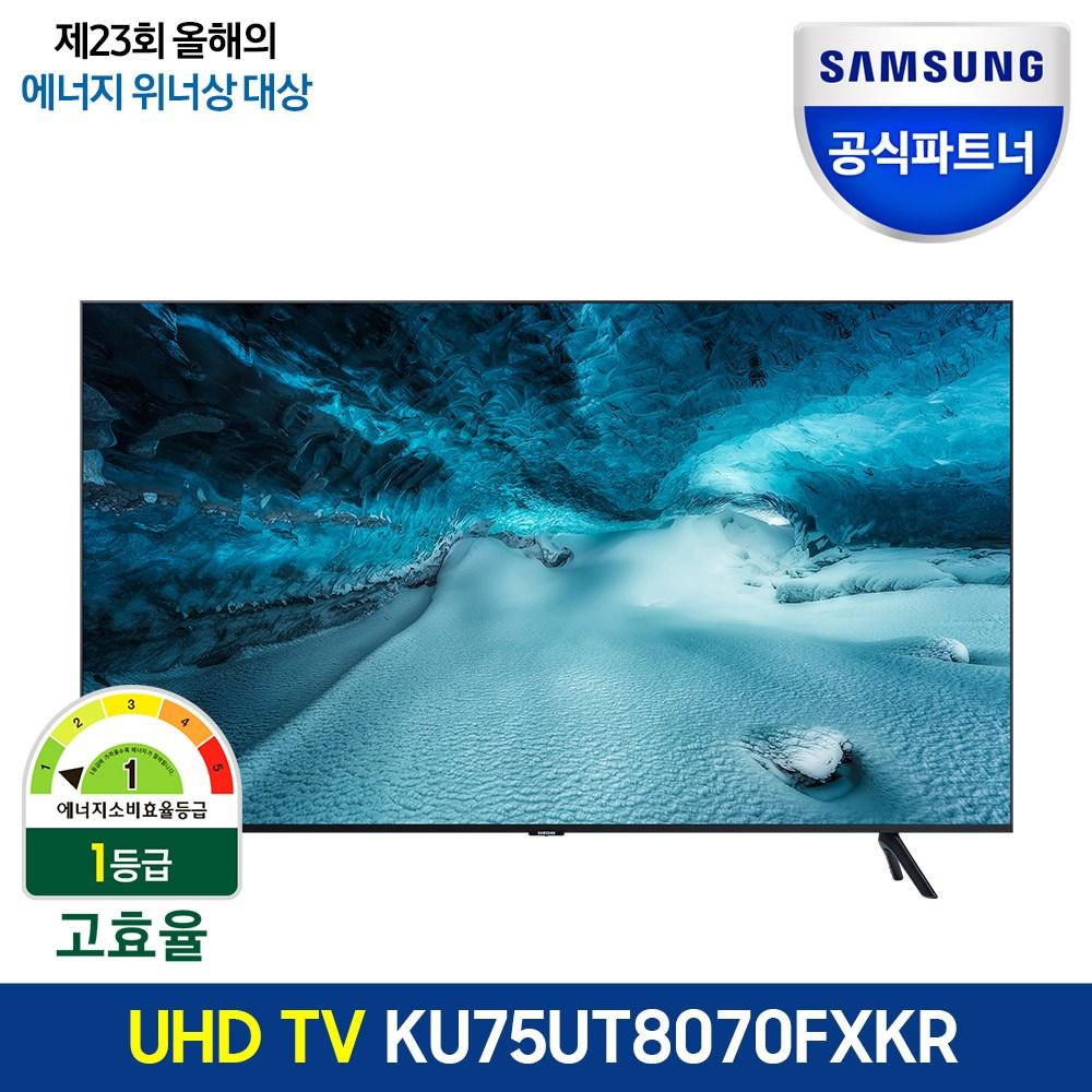 삼성전자 크리스탈 UHD TV 75인치 KU75UT8070FXKR 전국삼성직배송, S(스탠드형)