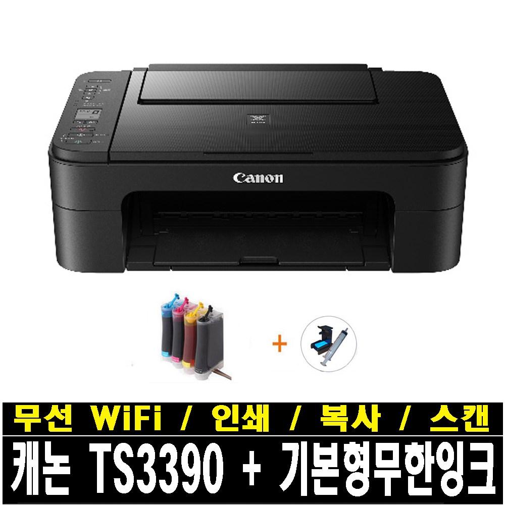 캐논 무한잉크프린터 무선WiFi 잉크젯 복합기, TS3390(무선/인쇄/복사/스캔)+기본형무한50