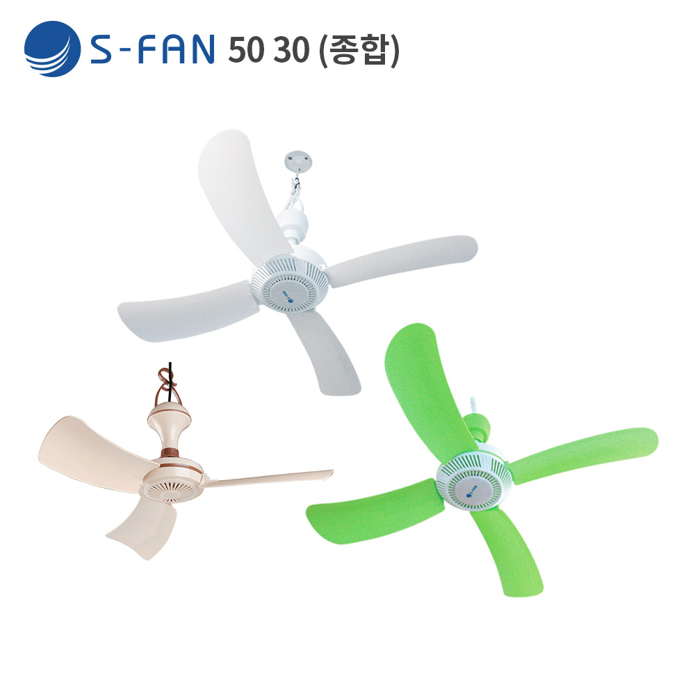 S-FAN 50 30 천장형 선풍기 타프팬 실링팬 가정용 캠핑용, S-FAN50(그린) 12V (POP 312741991)