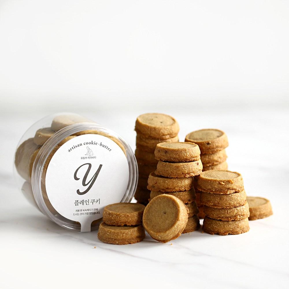 유동부 치아바타 건강한 수제 버터 쿠키 110g 유기농 밀 사용, 1통