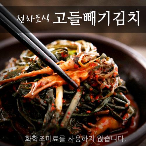 자연일기 우리농산물 100% 수제 고들빼기김치 건강한 여수꼬들빼기김치 국내산 재료사용 전라도식 김치 맛집, 1개, 2kg