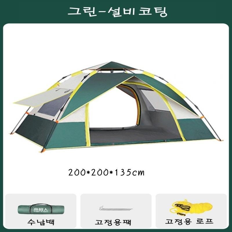 캠핑 원터치 4각 오토 자동 팝업 텐트, 200cm실버코팅, 암록색 (POP 5492478308)