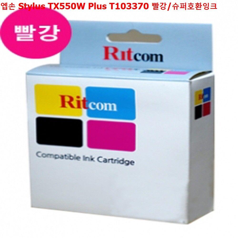 [추천]  ksw8286 엡손 Stylus TX550W Plus T103370 빨강/슈퍼호환잉크 할인!!