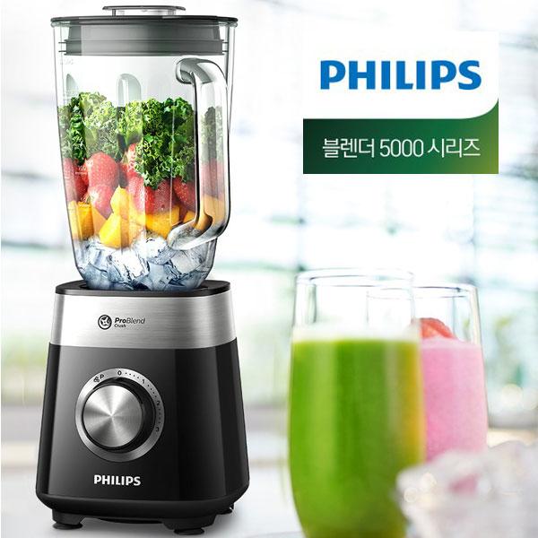 필립스 믹서기 HR2228 6각 3D칼날 파워블렌더 유리용기
