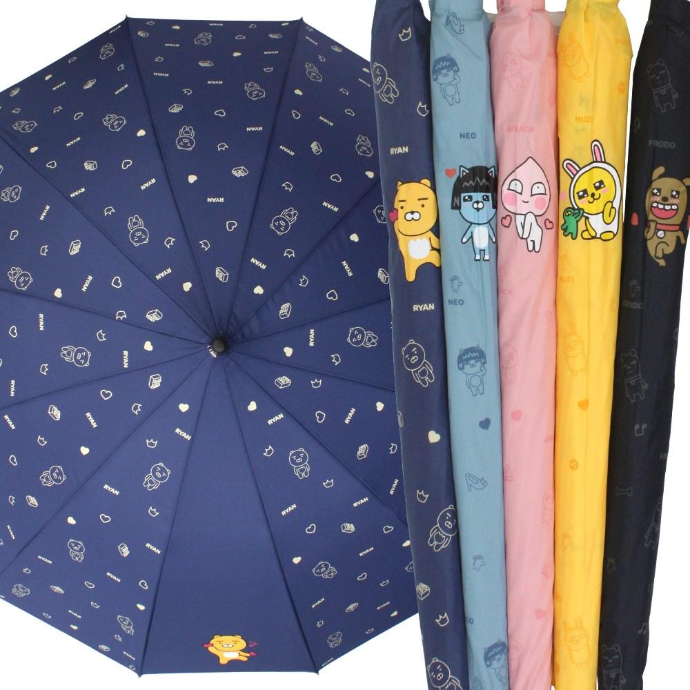 카카오프렌즈 장우산 [러브도트] 우산>>남녀공용장우산