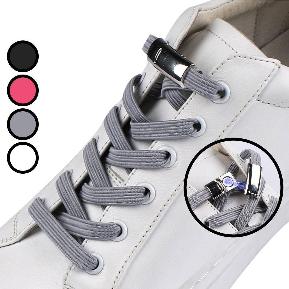 놀자리빙 착 붙이는 마그네틱 1초 신발끈 매듭없는 신발끈 운동화끈 등산화끈 신발끈고정자석